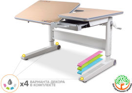 Акция на Детский стол Mealux RichWood Multicolor Mg (арт. BD-840 MG/MC) от Stylus