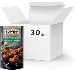 Акция на Упаковка маринада Торчин с чесноком и травами для свинины 160 г х 30 шт (7613036664707) от Rozetka