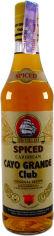 Акция на Алкогольный напиток на основе рома Cayo Grande Club Spiced 0.7 л 35% (8414771865041) от Rozetka
