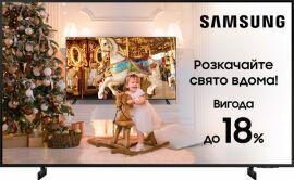Акция на Телевизор SAMSUNG 43AU8000 (UE43AU8000UXUA) от MOYO