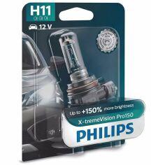 Акция на Лампа галогенная Philips H11 X-treme VISION PRO от MOYO