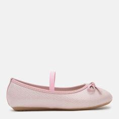 Акция на Балетки детские Beppi 2183530 22 (14 см) Pink (1000002868164) от Rozetka