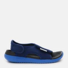 Акция на Сандалии Nike Sunray Adjust 5 V2 (Gs/Ps) DB9562-401 28.5 (12C) 18 см (194953062861) от Rozetka