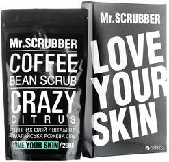 Кофейный скраб для тела и лица Mr.Scrubber Citrus для всех типов кожи 200 г (4820200230016) от Rozetka
