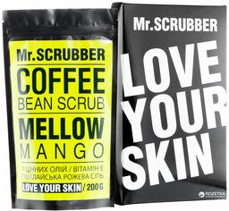 Кофейный скраб для тела Mr.Scrubber Mellow Mango для всех типов кожи 200 г (4820200230740) от Rozetka
