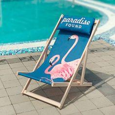 Акция на Шезлонг раскладной деревянный из массива бука Presentville Фламинго Paradise found от Allo UA