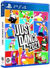 Акция на Игра PS4 JUST DANCE 2021 [Blu-Ray диск] от Rozetka