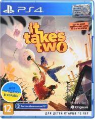 Акция на Игра IT TAKES TWO (PS4, Русские субтитры) от MOYO