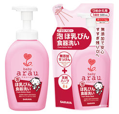 Акция на Жидкое средство для мытья детской посуды Arau Baby 500 мл (4973512258190) от Rozetka