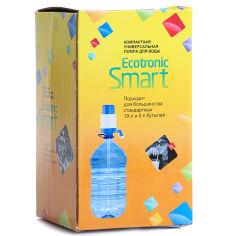 Акция на Помпа для воды Ecotronic Smart от Auchan