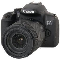 Акция на Фотоаппарат Canon EOS 850D kit (18-135mm) IS USM (3925C021) от Allo UA