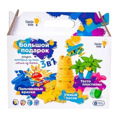 Акция на Набор для творчества Genio Kids Большой подарок (TA1301) от Будинок іграшок