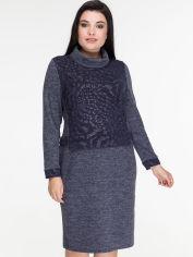 Платье All Posa Адрианна 1403-2 60 Синее от Rozetka