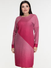 Платье All Posa Арабелла 1408-3 56 Розовое от Rozetka