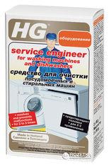Средство для очистки посудомоечных и стиральных машин HG 2 шт (8711577079413) от Rozetka