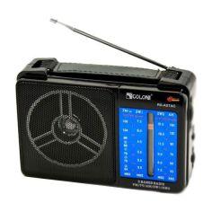 Акция на Радио GOLON RX-A07AC от Allo UA