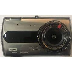"""Акция на Автомобильный видеорегистратор DVR SD450 HD 1080P / Экран 4"""" / Ночная подсветка / 4х зум от Allo UA"""
