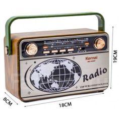 Акция на Радиоприемник MD-503BT от Allo UA