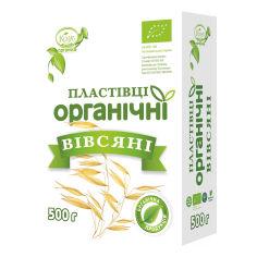 Акция на Хлопья органические Козуб продукт Овсяные резаные 500 г 951528 ТМ: Козуб продукт от Antoshka
