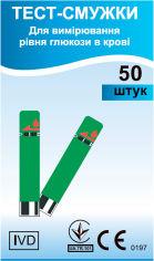 Акция на Тестовые полоски для глюкометра EasyTouch 50 шт (4767) от Rozetka