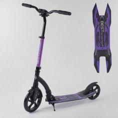 Акция на Самокат BEST SCOOTER 93738 фиолетовый (1 амортизатор) от Allo UA