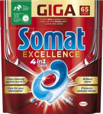 Акция на Таблетки для посудомоечной машины Somat Экселенс 65 таблеток (9000101514094) от Rozetka