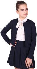 Акция на Жакет Timbo Jenny P057811 152 см Синий от Rozetka