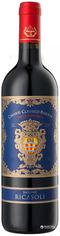 Акция на Вино Barone Ricasoli Chianti Classico Riserva Rocca Guicciarda красное сухое 0.75 л 13.5% (8001291001914) от Rozetka
