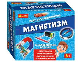 """Акция на Набір експериментів """"Магнетизм"""" от Book24"""