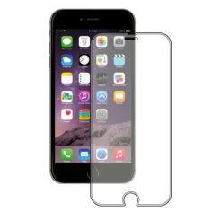 Акция на Защитное стекло 0.3 mm GLASS для iPhone 7/8 защита экрана ударопрочное стекло прозрачный от Allo UA