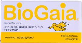 Акция на Пробиотик BioGaia Протектис 20 таблеток (000000113) от Rozetka