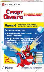 Акция на Смарт Омега Тинейджер капсулы №30 (000001063) от Rozetka