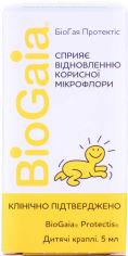 Акция на Пробиотик BioGaia Протектис детские капли 5 мл (000000114) от Rozetka