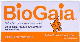 Акция на Пробиотик BioGaia Протектис 20 таблеток со вкусом клубники (000000408) от Rozetka
