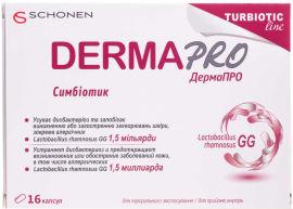 Акция на Симбиотик ДермаПро 16 капсул (000000625) от Rozetka