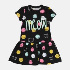 Акция на Платье Coccodrillo Everyday Kitten WC1129202EKI-022 122 см Разноцветное (5904705551452) от Rozetka