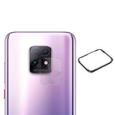 Акция на Защитное стекло и рамка Tempered Glass 0,3 мм на заднюю камеру для Xiaomi Redmi 10X 5G, Transparent от Allo UA