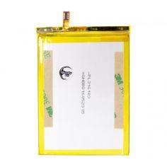 Акция на Аккумулятор NB-5530 для Nomi i5530 Space X, 2300мAh (ORIGINAL) от Allo UA