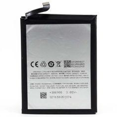 Акция на Аккумулятор BS25 для Meizu M3 Max (Original) 4000мAh от Allo UA
