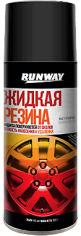 Акция на Жидкая резина Runway 450 мл Черный (RW6700) от Rozetka