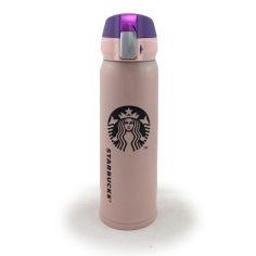 Акция на Термокружка с логотипом Starbucks 500мл Pозовый (EL272A) от Allo UA