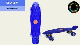 Акция на Пенни борд SC20421 56x15 см колеса Pu свет, голубой от Stylus