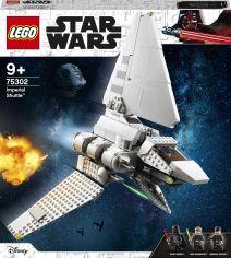 Акция на Конструктор LEGO Star Wars Имперский шаттл 660 деталей (75302) от Rozetka