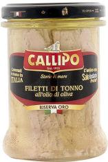 Акция на Филе тунца Callipo в оливковом масле 200 г (80582175) от Rozetka