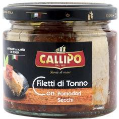 Акция на Филе тунца Callipo с помидорами высушенными на солнце 200 г (80725459) от Rozetka