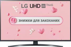 Акция на Телевизор LG 43UP78006LB от Rozetka
