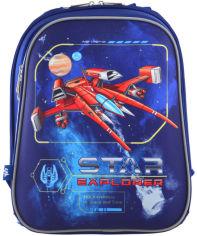 """Акция на Рюкзак школьный, каркасный 1 Вересня H-12 """"Star Explorer"""" (555960) от Y.UA"""