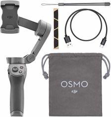 Акция на Dji Osmo Mobile 3 Grey от Y.UA