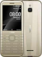 Акция на Nokia 8000 4G Cintrine/Gold (UA UCRF) от Stylus