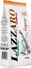 Акция на Кофе в зернах Lazzaro Elegance 1 кг (4820219120308) от Rozetka